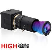 8MP <b>USB Camera Module</b> with case