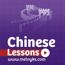 Mandarin Chinese Online Course