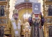 Официальный сайт Русской <b>Православной</b> Церкви / Патриархия.ru