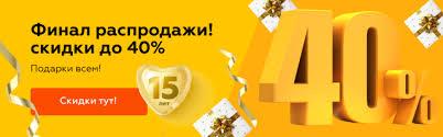 Оптические приборы купить в Волгограде по низким ценам в ...
