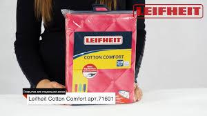 <b>Покрытие для гладильной</b> доски Leifheit Cotton Comfort арт.71601