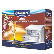 <b>Соль</b> для посудомоечных машин <b>TOPPERR</b> 3309 ...