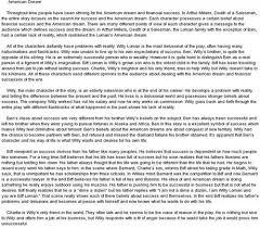death of a salesman american dream essay  wwwgxartorg death of a salesman american dream essay