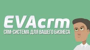 <b>EVA</b> CRM - простая и удобная система для автоматизации ...