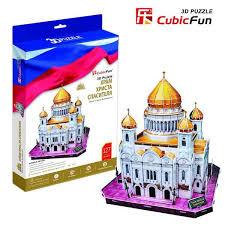 3D пазл <b>Cubic Fun Храм Христа</b> Спасителя Россия MC125h 3D ...