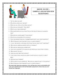 sample answers to interview questions tell me about yourself sample answers to interview questions tell me about yourself tell me about yourself interview questions and