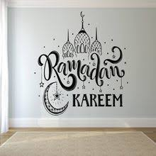 Popular <b>Ramadan Decal</b>-Buy Cheap <b>Ramadan Decal</b> lots from ...