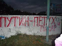 """""""Политическая сатира в РФ - это жесткие шутки про Обаму, Меркель и Украину. Грань проходит по Путину. Это красная линия, которая бьет смертельно"""", - Шендерович - Цензор.НЕТ 3945"""
