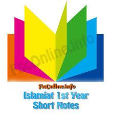 Islamiat Short Questions (Urdu)   1st Year