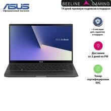 Игровые <b>ноутбуки</b>, купить по цене от 65450 руб в интернет ...