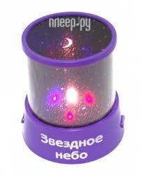 <b>Светильник Эврика Проектор звездного</b> неба Purple 93359
