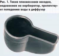 Как улучшить серийный подвесной мотор «Салют» (Моторы ...