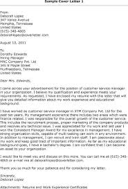 customer service cover letters samples  seangarrette cocustomer service cover letters samples