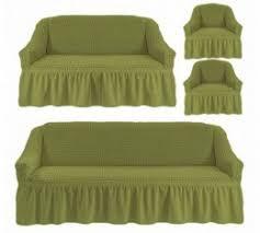 купить Чехлы для дивана (2 шт) + кресла (2 шт) с оборкой ...