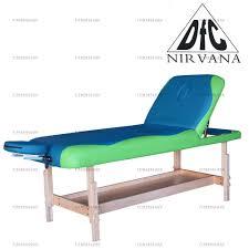 <b>Массажный стол стационарный DFC</b> Nirvana Superior2 в Санкт ...