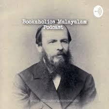 Bookaholics Malayalam