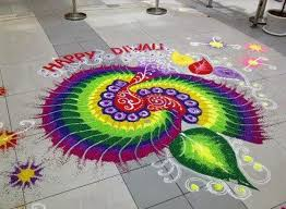 Image result for Rangoli
