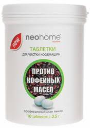 Купить <b>Чистящее средство Techpoint</b> Neohome 8018 в интернет ...