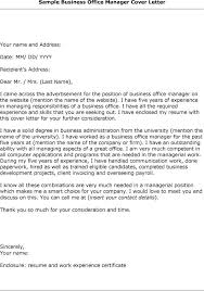 business office manager cover letter cover letters samples