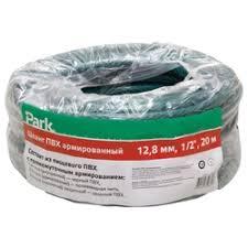 Купить <b>шланги</b> и комплекты для полива <b>park</b> в интернет ...
