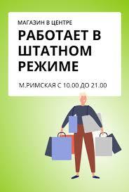 Купить <b>кроссовки Nike Air Max</b> (Найк Аир Макс) в Москве: цена ...