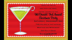 christmas party invitation wording christmas party invitation wording
