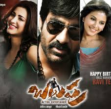 Balupu (2013) Full Telugu Movie Watch Online ... - imastisansar1