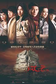 phim Sóng Gió Thánh Đường