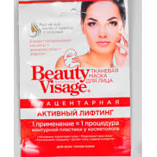 Отзывы о <b>Тканевая маска</b> для лица Beauty Visage <b>Плацентарная</b>