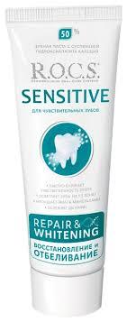 <b>Зубная паста</b> R.O.C.S. Sensitive <b>Восстановление и</b> отбеливание ...