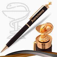 <b>Ручки</b> письменные Rezolution — купить на Яндекс.Маркете