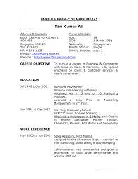 sample resume format sample resume abroad job resume sabancibear resume example for job application sample resume format for sample informatica fresher resume formats sample mca