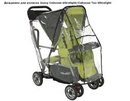 <b>Joovy</b> Caboose Ultralight/Caboose Too Ultralight <b>дождевик</b> для ...