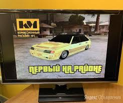 Телевизор Samsung UE22H5000AK купить в России ...