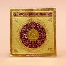 <b>Шри маха сударшан янтра</b> вишну защита от людей болезней ...