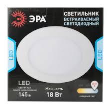 <b>Светильник встраиваемый ЭРА LED</b> 18W 220V 6500K круглый ...