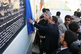 photo available ha bayat hospital inaugurated in mazar i president karzai and ehsanollah bayat inaugurating ha bayat maternity hospital in mazar i sharif