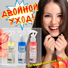 Уход за <b>волосами</b> - <b>CP</b>-<b>1</b> Revitalizing <b>Hair</b> Mist [ESTHETIC HOUSE ...