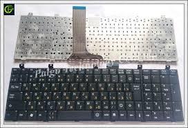 <b>Russian</b> RU <b>Keyboard for MSI</b> MP-08C23SU-359 MP-08C23SU ...