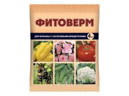 <b>Средство защиты</b> растений <b>Ваше хозяйство</b> Фитоверм 4 мл ...