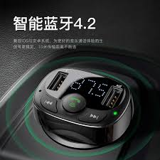 Buy <b>Baseus T cat head</b> S-09A car bluetooth MP3 charger 4.2 ...