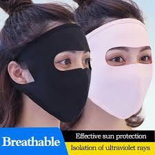 Summer UV <b>protection</b>, <b>ice silk</b> neck mask, sun <b>protection</b> ...