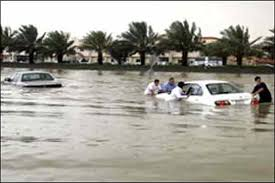 Image result for flood town