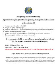services referrals arab resource organizing center aroc communities