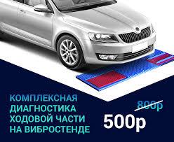 Купить шины и <b>диски</b> в Челябинске - подбор шин по марке ...