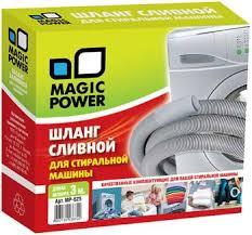 <b>Шланг сливной Magic</b> Power MP-625 купить в интернет-магазине ...