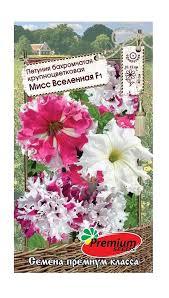 <b>Семена петунии Premium seeds</b> - купить в Москве - goods.ru