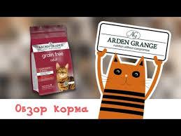 <b>Корм Arden Grange</b> для кошек - отзывы ветеринаров и ...