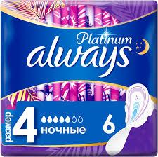 Always Platinum <b>Ночные</b> (Размер 4) Гигиенические <b>Прокладки С</b> ...