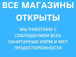 Сеть магазинов светильников и <b>люстр</b> в Санкт-Петербурге ...